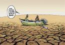 Réchauffement climatique : Seuls le Maroc et la Gambie ont des plans permettant d'atteindre les objectifs climatiques